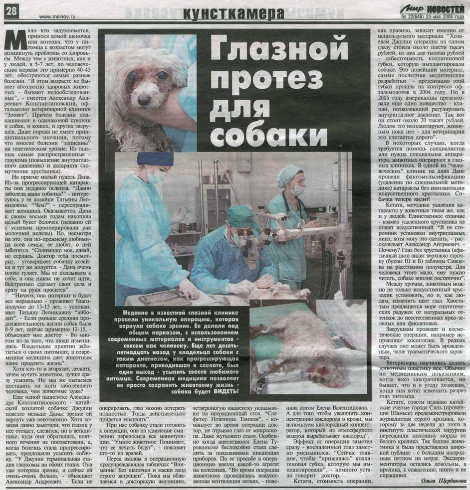 Медицинская справка для гаи москва центр